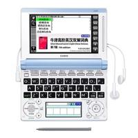 卡西欧E-E99电子词典卡西欧电子词典卡西欧EE99 白色现货