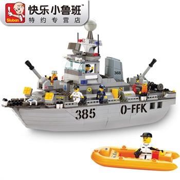 小鲁班 乐高式拼插积木 海军舰队系列驱逐舰 军舰船模型拼装积木图片