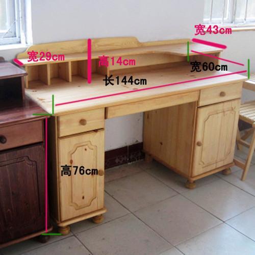 松木办公电脑桌/台式电脑桌/实木电脑桌/书桌/写字台