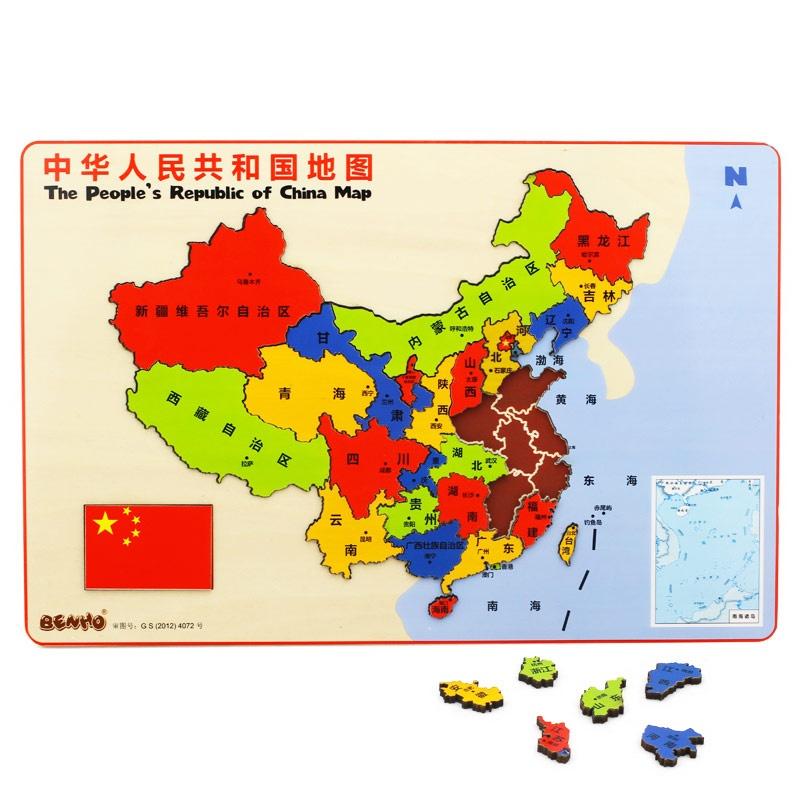 木玩世家 木制早教益智玩具 中国地图拼图拼板 bh2509
