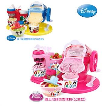 迪士尼儿童雪糕机冰淇淋机 家用冰激凌机冰雪水果机玩具生日礼物 2121