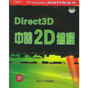 12d动画片制作流程图