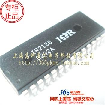 高科美芯 ic集成电路ir2136 dip28 igbt驱动器接口云野电子元器件 18