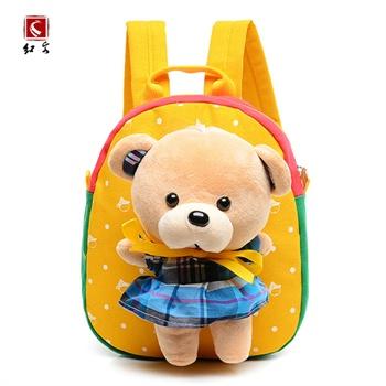 书包小书包幼儿园男童女童小孩幼儿园小班宝宝包可爱小熊双肩背包韩