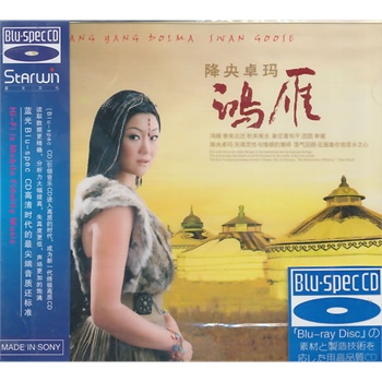 降央卓玛-鸿雁(cd)价格