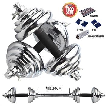 商城/凯速电镀20KG/20公斤高级电镀哑铃健身锻炼组合手铃一副装