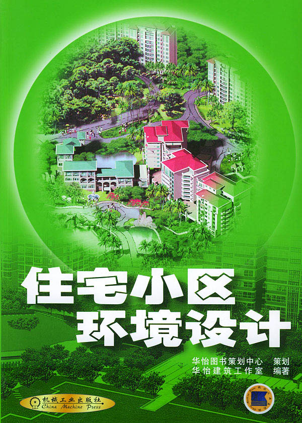 建筑>园林景观/环境艺术