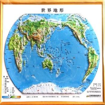《世界地形-世界地理填充训练地图-立体地图+填充
