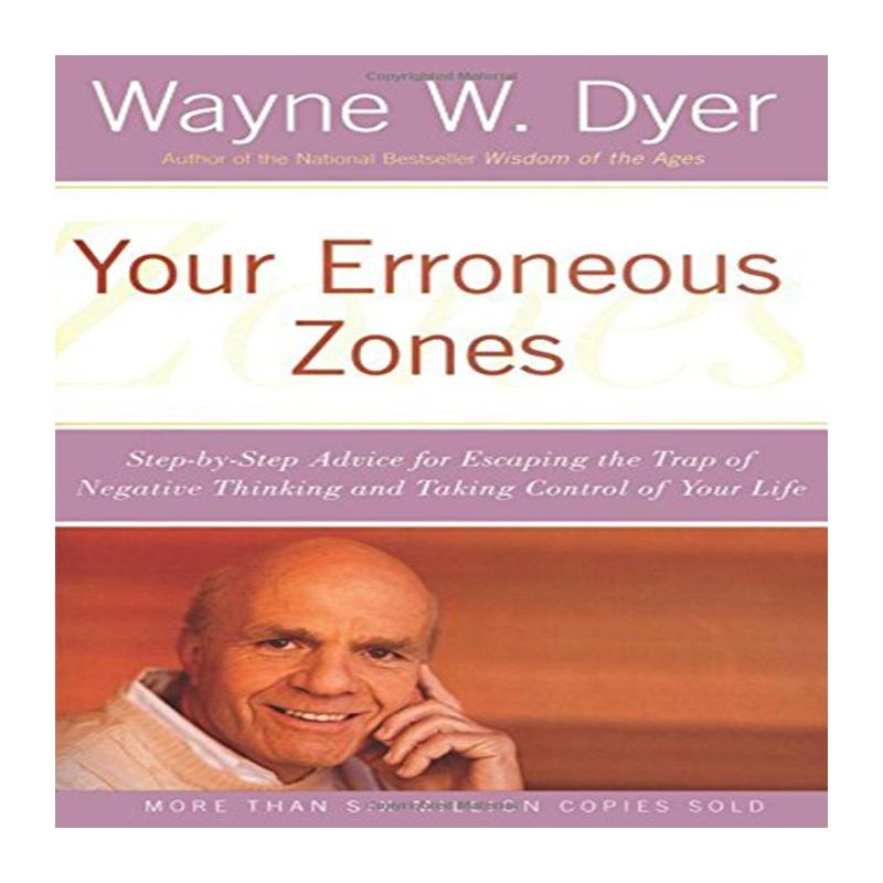 《您的误区【英文原版】Your Erroneous Zone