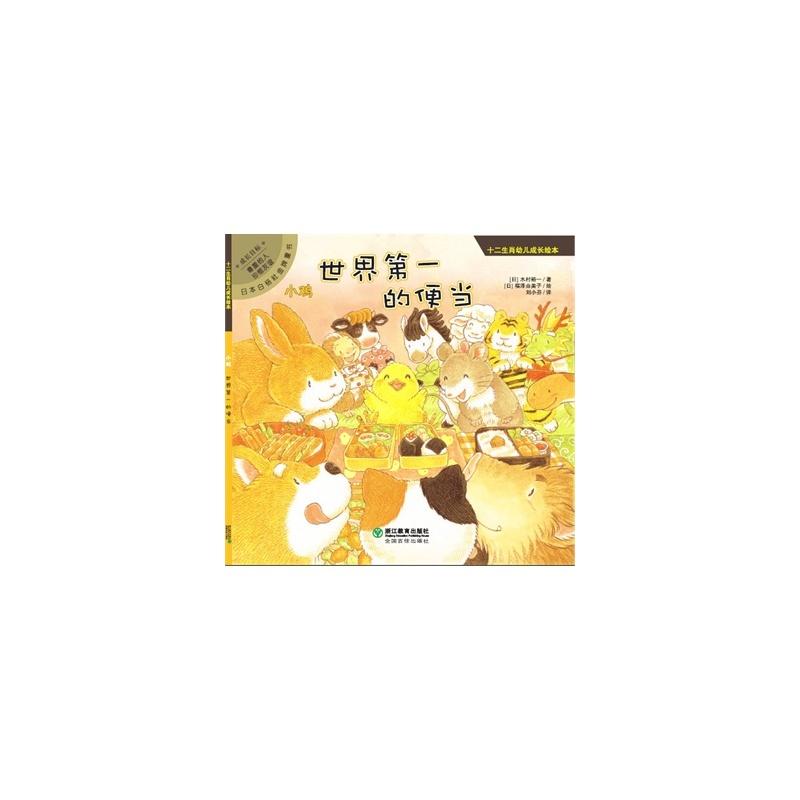 木村由美子动态图