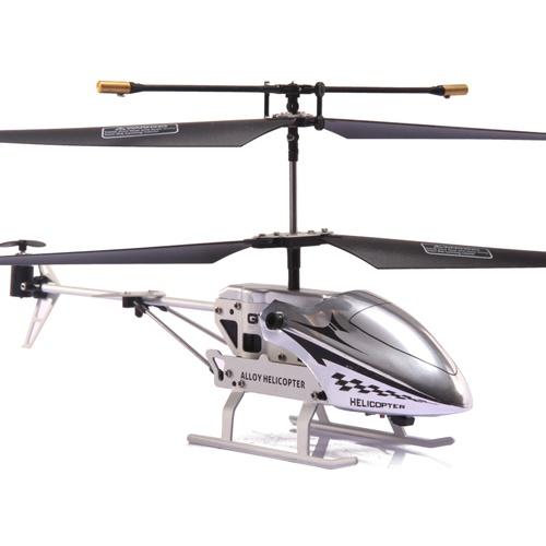 5通道红外线遥控直升飞机带陀螺仪礼盒