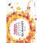 荣光:新概念十五年纪念文集.作文精华范本——烟火绚烂的季节