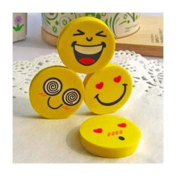 表情橡皮擦4个 15g/创意文具/可爱的小学生学习用品/小奖品