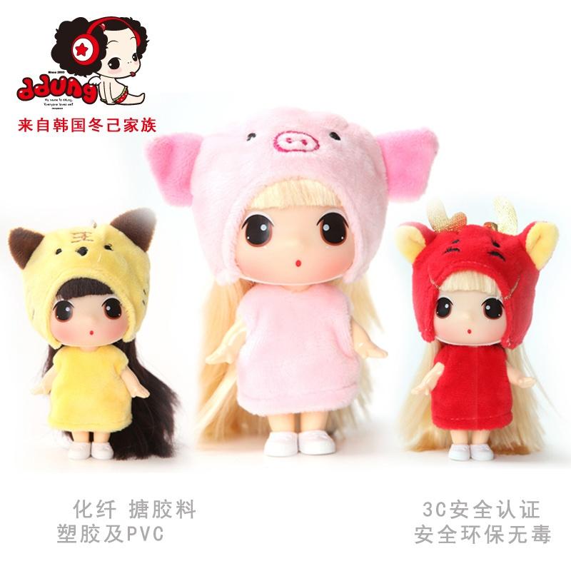 女孩芭比娃娃玩具套装