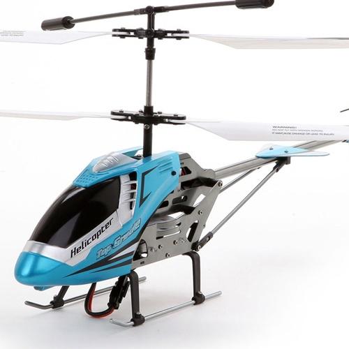 暴龙 数码全比例3.5通道带陀螺仪 耐摔合金直升机 充电遥控飞机_蓝色