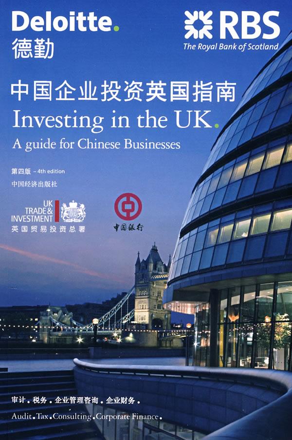 评论:中国企业赴美投资为何再度受阻