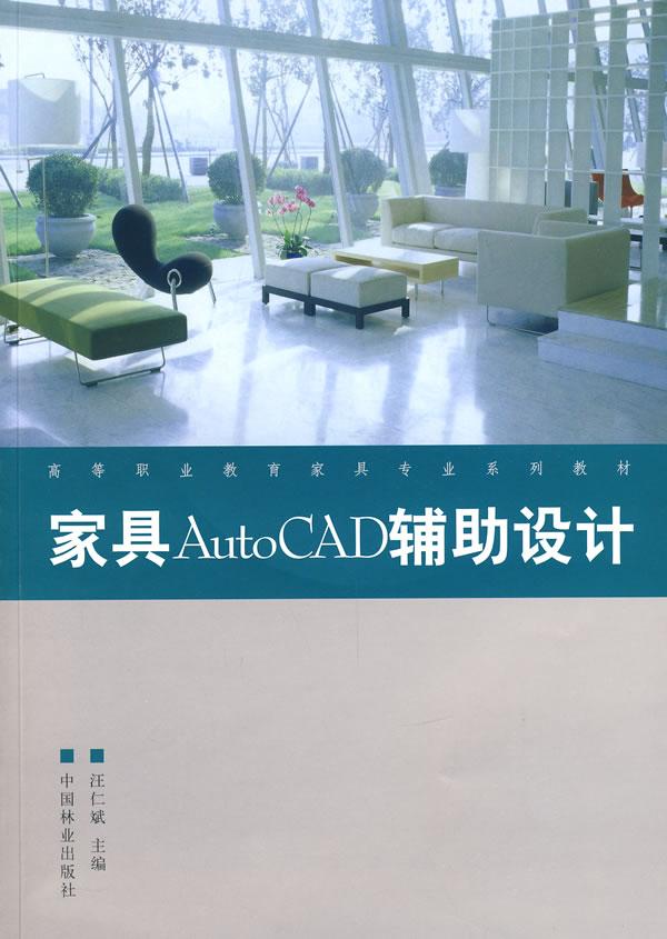 模具计算机辅助设计 京东商城图书