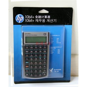 HP 惠普 HP10BII 金融理财理财计算器 hp10b2 hp10b