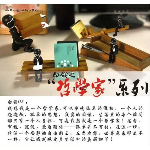[当当自营] 谢与吴白领二代一个人的跷跷板名片夹xw-00352黑色木头