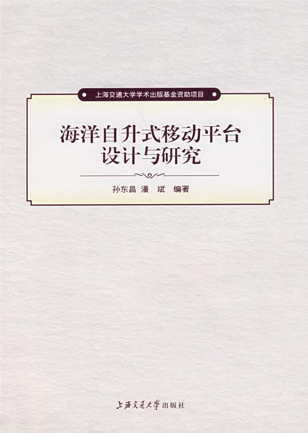 京东商城图书 环境空间信息服务模式研究与平台设计 京东商城图书