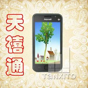 【天禧通】三星i9008 新款上市 超大屏触控掌机