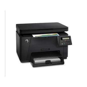 惠普Color LaserJet Pro MFP M176n(CF547A)多功能彩色商用一体机 惠普HP LaserJet Pro MFP M176N彩色激光一体机 打印/复印/扫描 有线网络 替代 HP惠普M175A