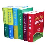 小学生商务馆工具书套装(全6册)