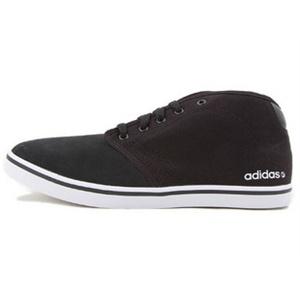 阿迪达斯adidasstyle男式休闲板鞋-g52584