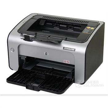 惠普/HP LaserJet P1108激光打印机 惠普1108打印机 惠普办公激光打印机首选 替代HP1106