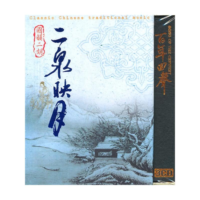 古筝曲谱网二泉映月