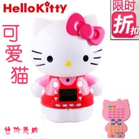 ����ʱ�ؼۡ�Hello kitty HYM-100 ����è��ͯ���MP3 ��ͨ������ 4G