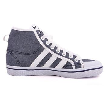 特惠阿迪达斯adidas三叶草女鞋经典板鞋-q23316