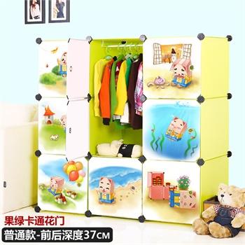 组合式宝宝衣物收纳柜