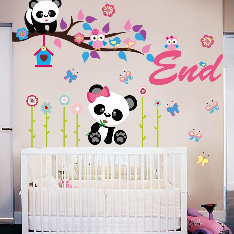 儿童房幼儿园客厅卧室床头背景平面卡通