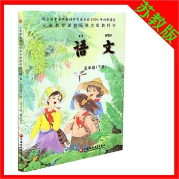 语文教材教科书 苏教版图片