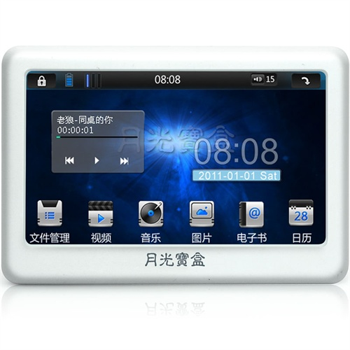 【老人用MP5】紫光电子MP5 老人用唱戏机 FM收音 录音 扩音器 遥控ZX-036