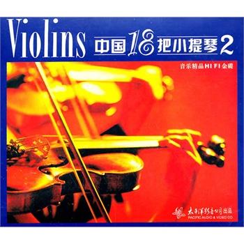 绿岛小夜曲小提琴独奏曲谱