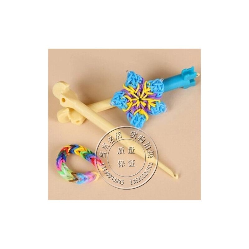 彩虹织机多功能高级钩针diy橡皮筋手链编织出口品质