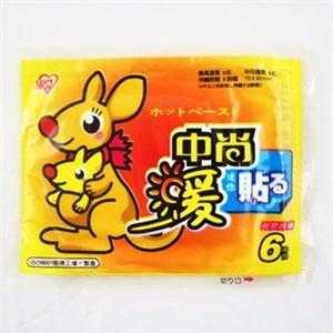 中尚日化 迷你关节贴 暖宝贴10片