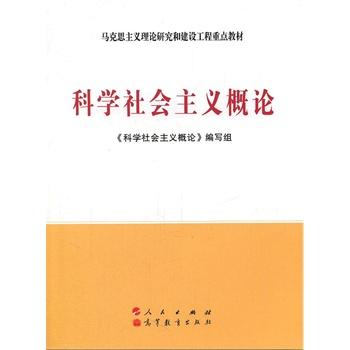 毛泽东思想和中国特色社会主义理论体系两者之间是_什么是中国特色社会主义理论体系_毛泽东思想是中国特色社会主义理论体系的