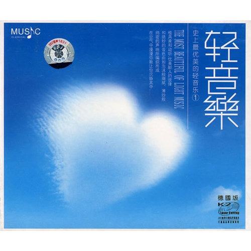史上最优美的轻音乐·1:轻音乐(2cd)