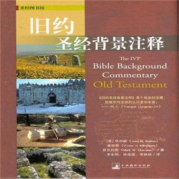 圣经目录诗歌歌谱