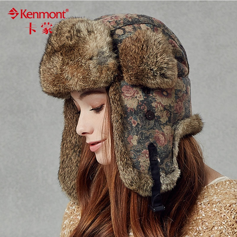kenmont女冬季兔毛雷锋帽