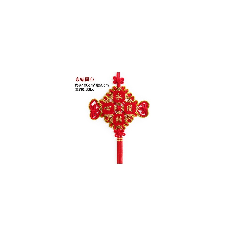 j 中国风家居装饰品国庆节礼品0197