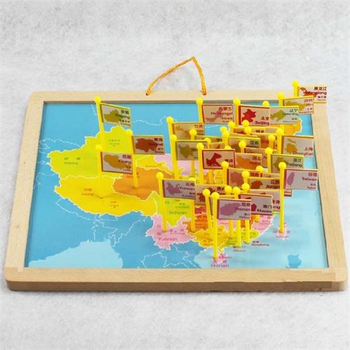 认识中国* 市 插旗地图