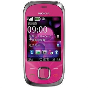 诺基亚 7230 3G滑盖手机(艳粉色 石墨色)4倍变焦