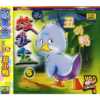 vcd-丑小鸭:故事盒5(适合2-7岁儿童)价格