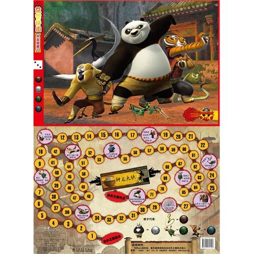 功夫熊猫2 益智拼图图片