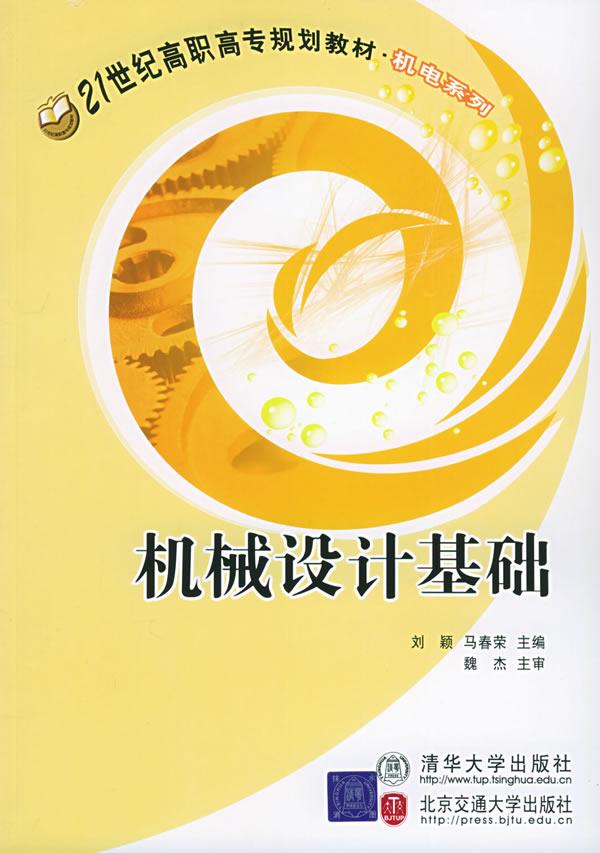 新版天天象棋35关图解法