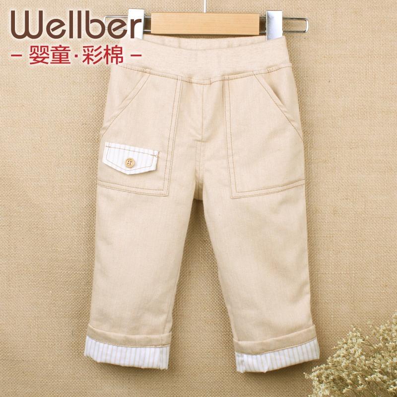 彩棉儿童裤子男童